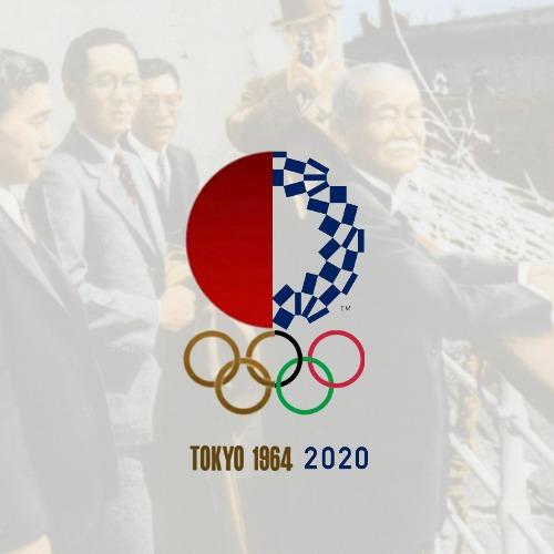 Da Kano alle olimpiadi di Tokyo